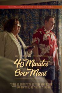 2019-ashland-comedy-film-festival-40-minute-over-maui