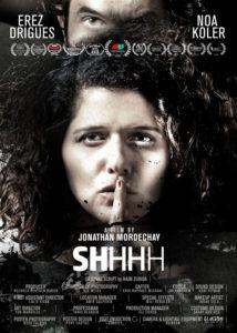 2019-ashland-comedy-film-festival-shhhh-movie