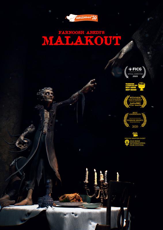 movie poster - Malakout