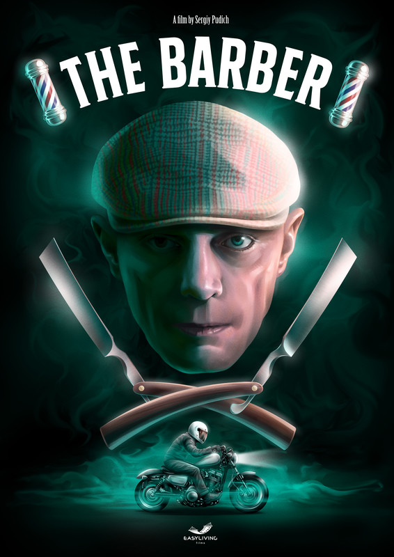 movie poster - The Barber